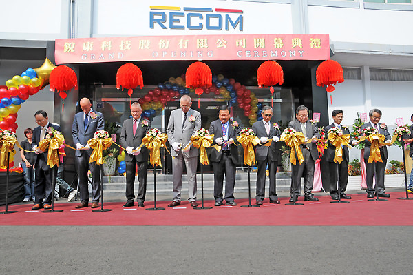 New RECOM SMD factory in Kaohsiung/Taiwan